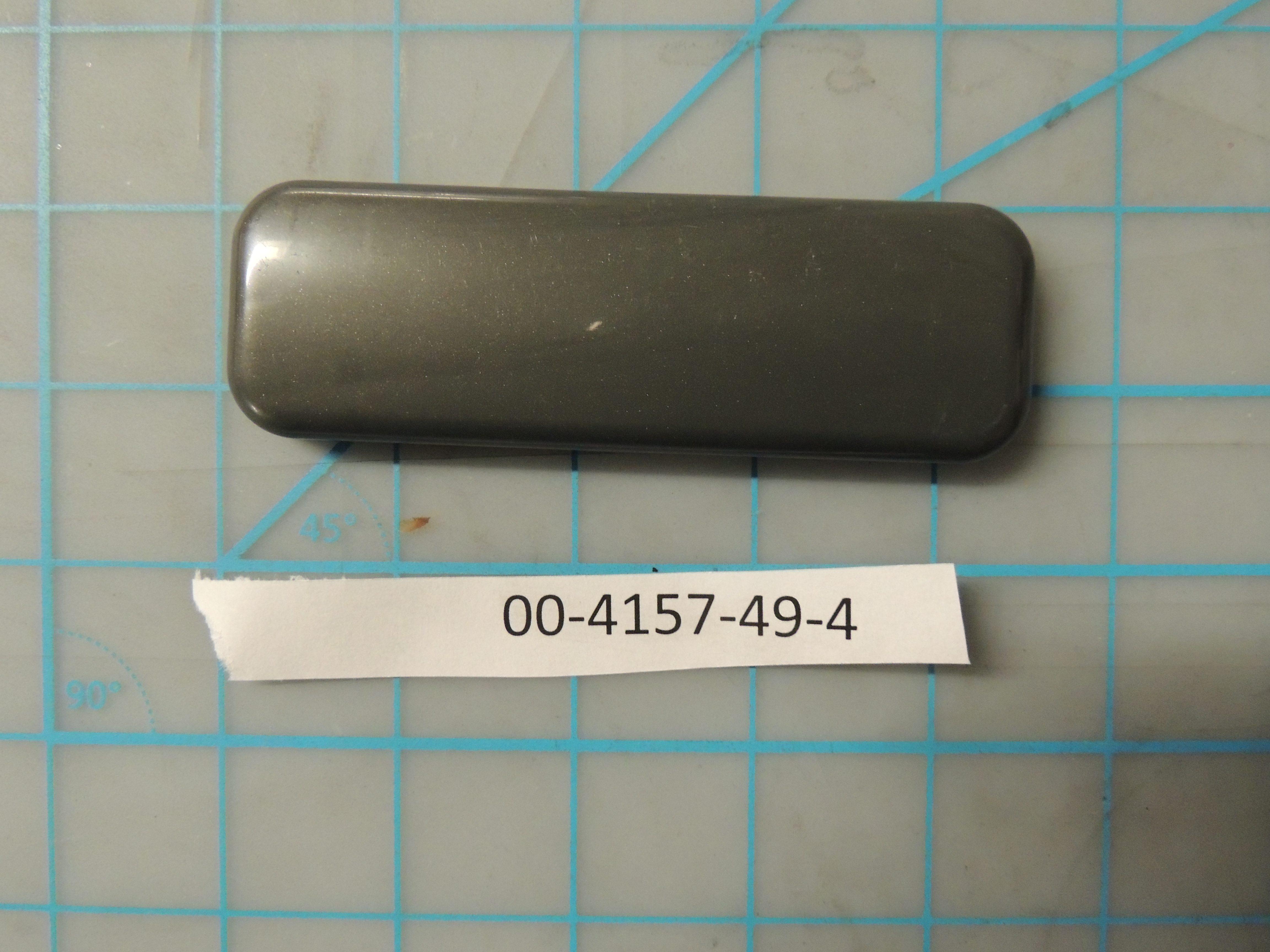 DPR2260/2 N/S HINGE COVER