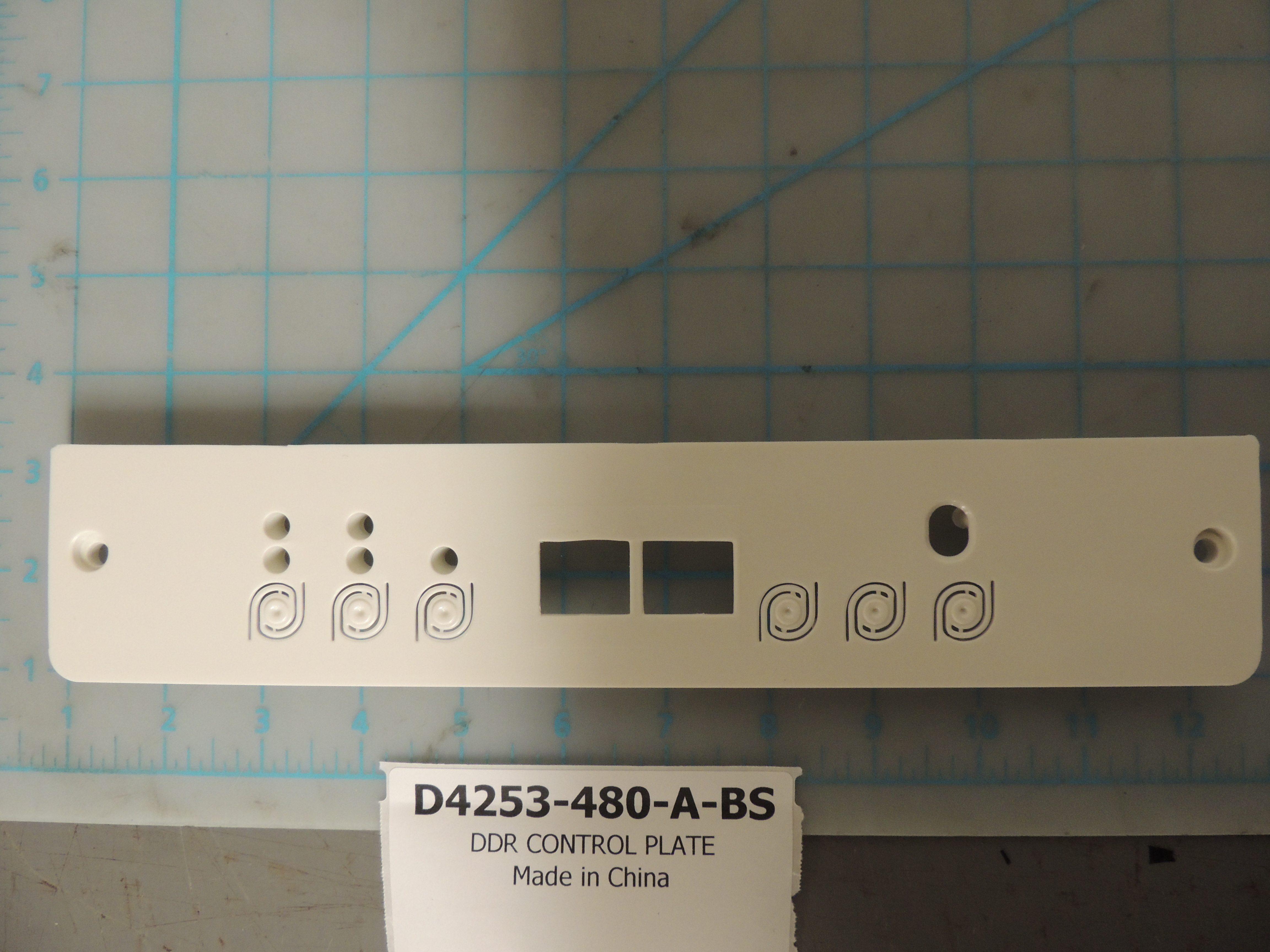 DDR CONTROL PLATE