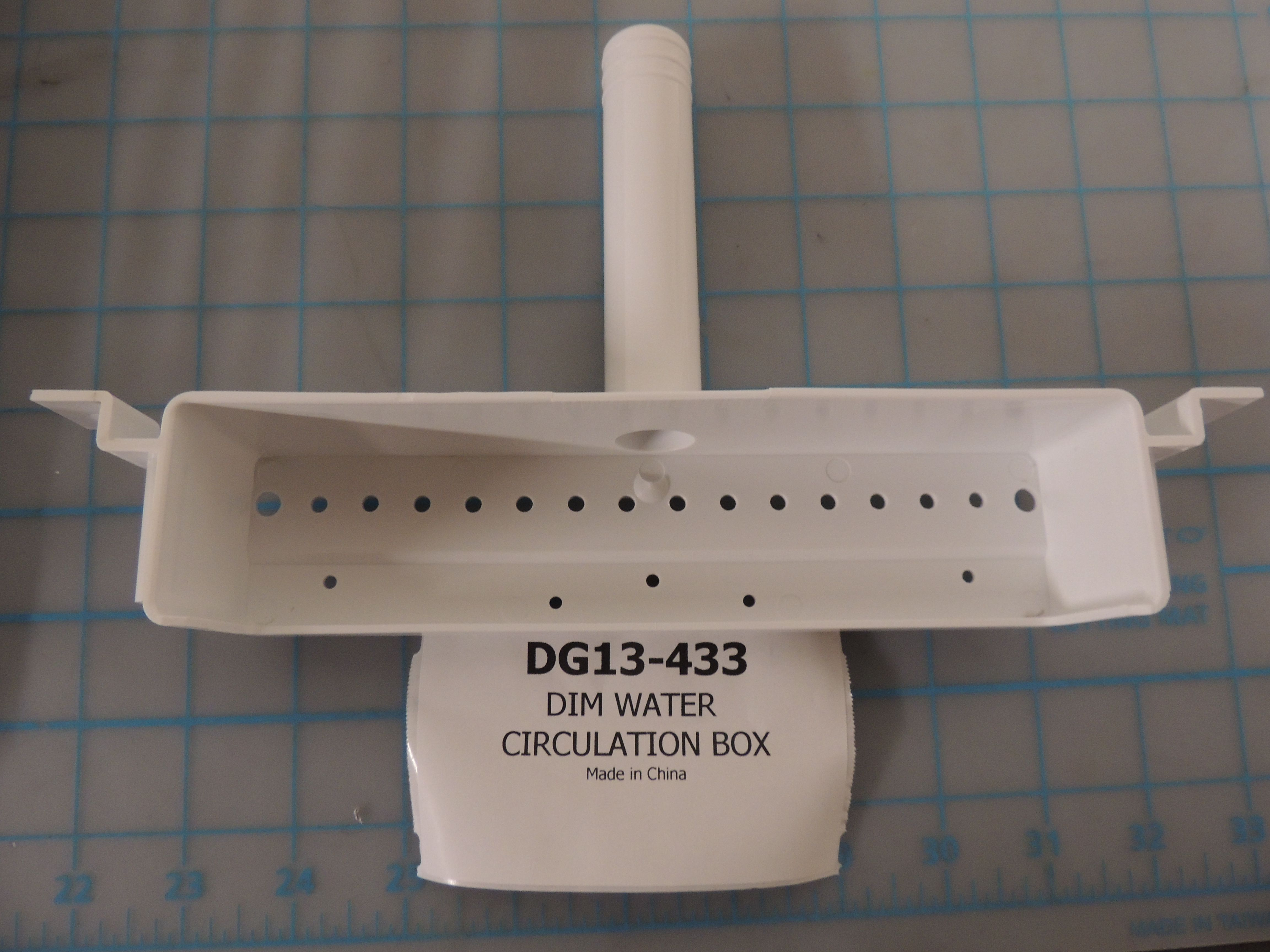 DIM WATER CIRCULATION BOX