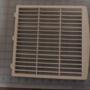 Indoor air inlet grille
