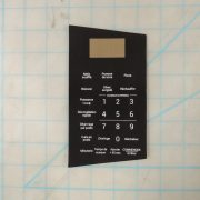ThinFilm Switch/FrenchMembr
